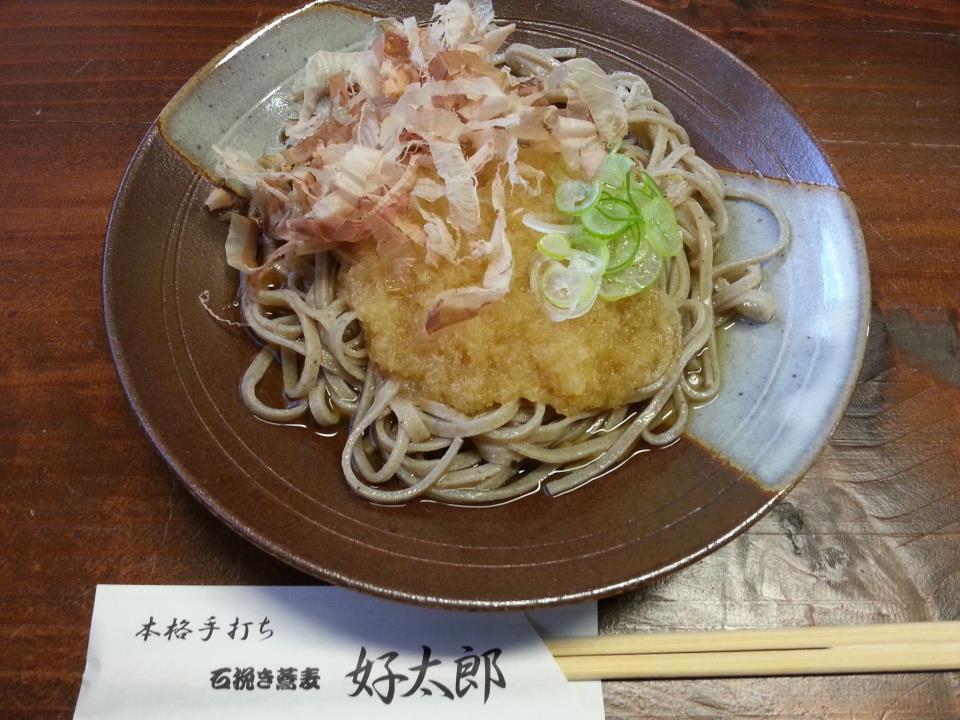 好太郎 おろし蕎麦(550円)