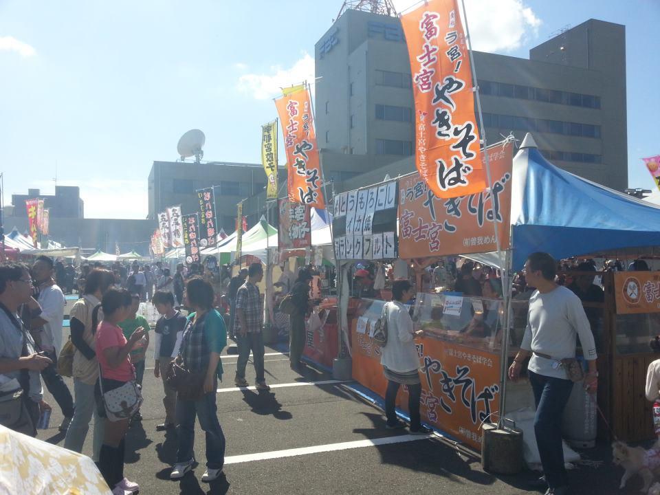 大和田げんき祭り