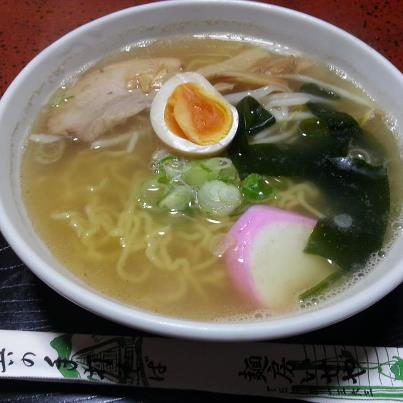 いせや  中華そば(550円)