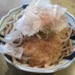 森六 おろし蕎麦(600円)
