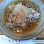 モリグチ  おろし蕎麦(530円)