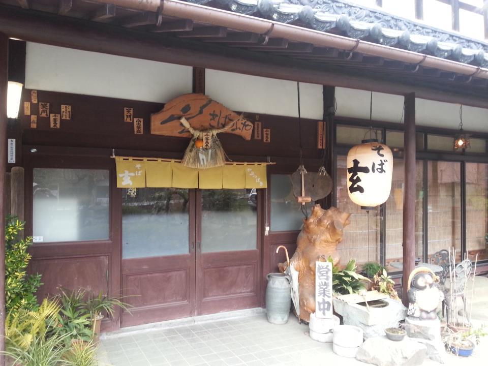 そば玄 しらさぎセット(おろし蕎麦+ミニ玉子丼)1000円