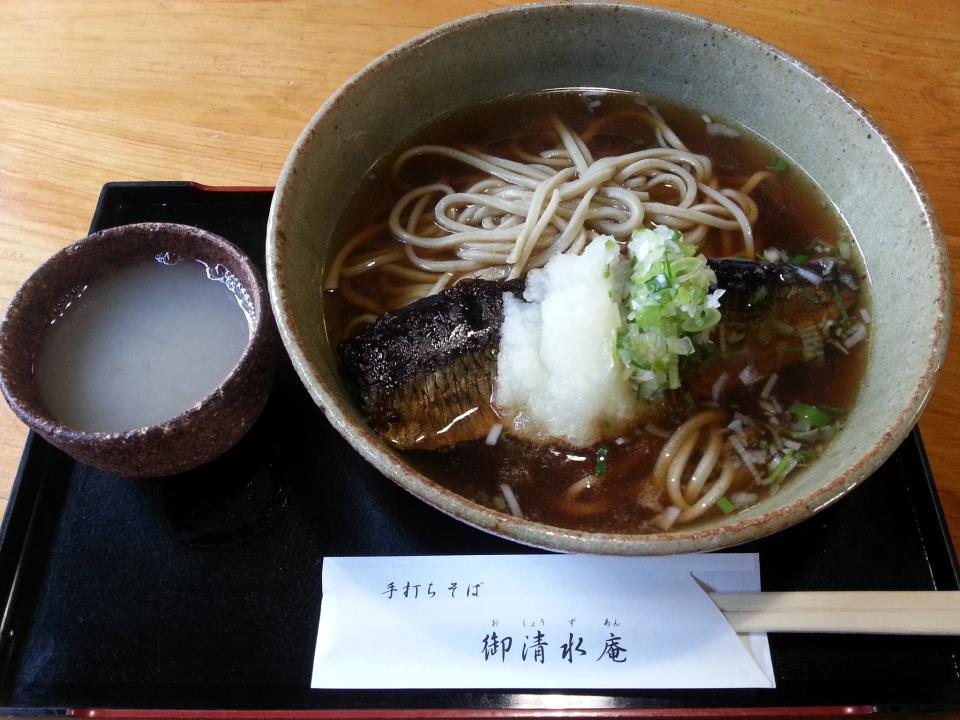 御清水庵 にしんそば(850円)