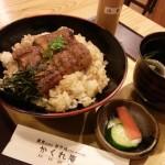 「かくれ庵」のうな丼