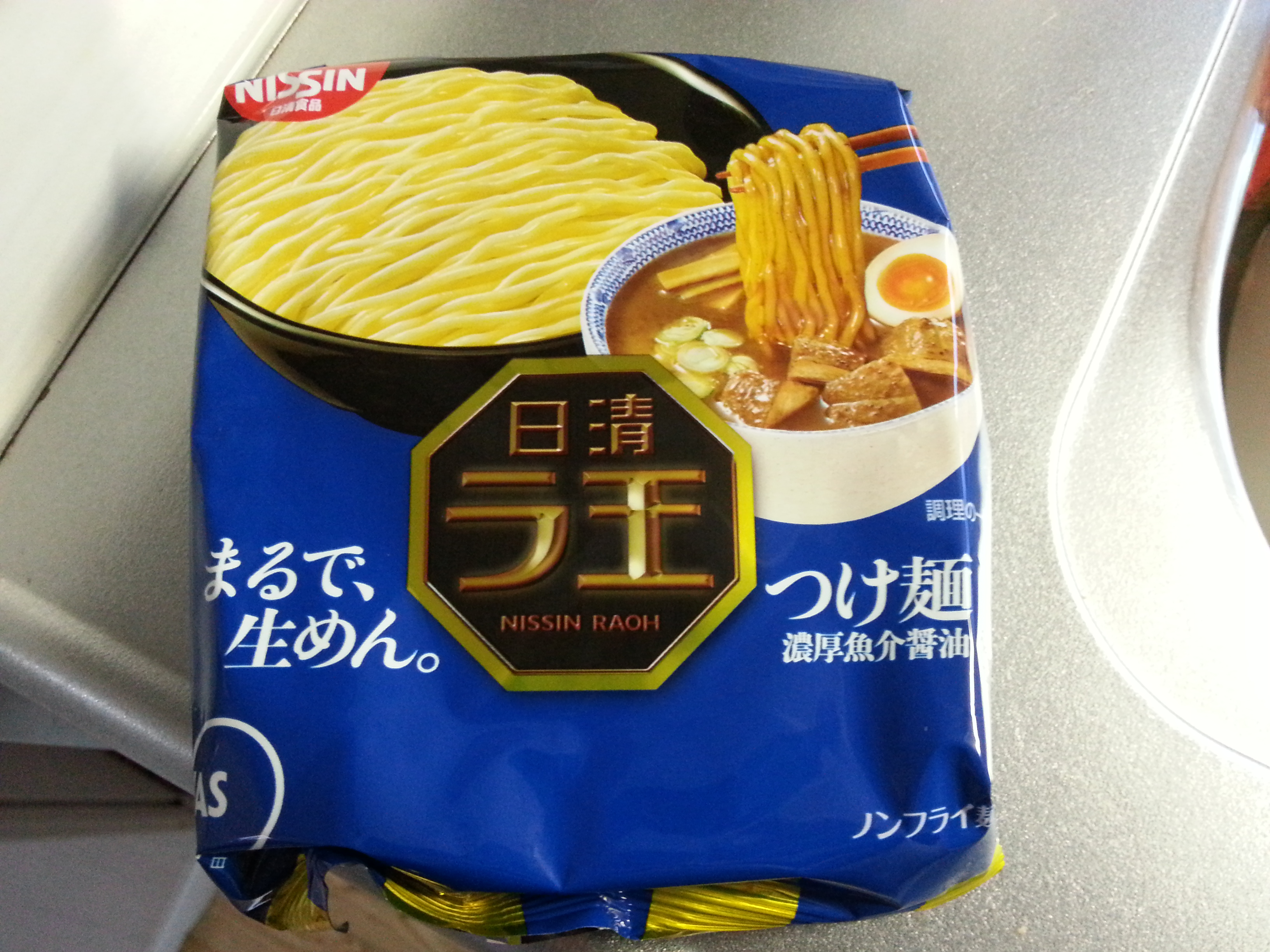 「ラ王」つけ麺