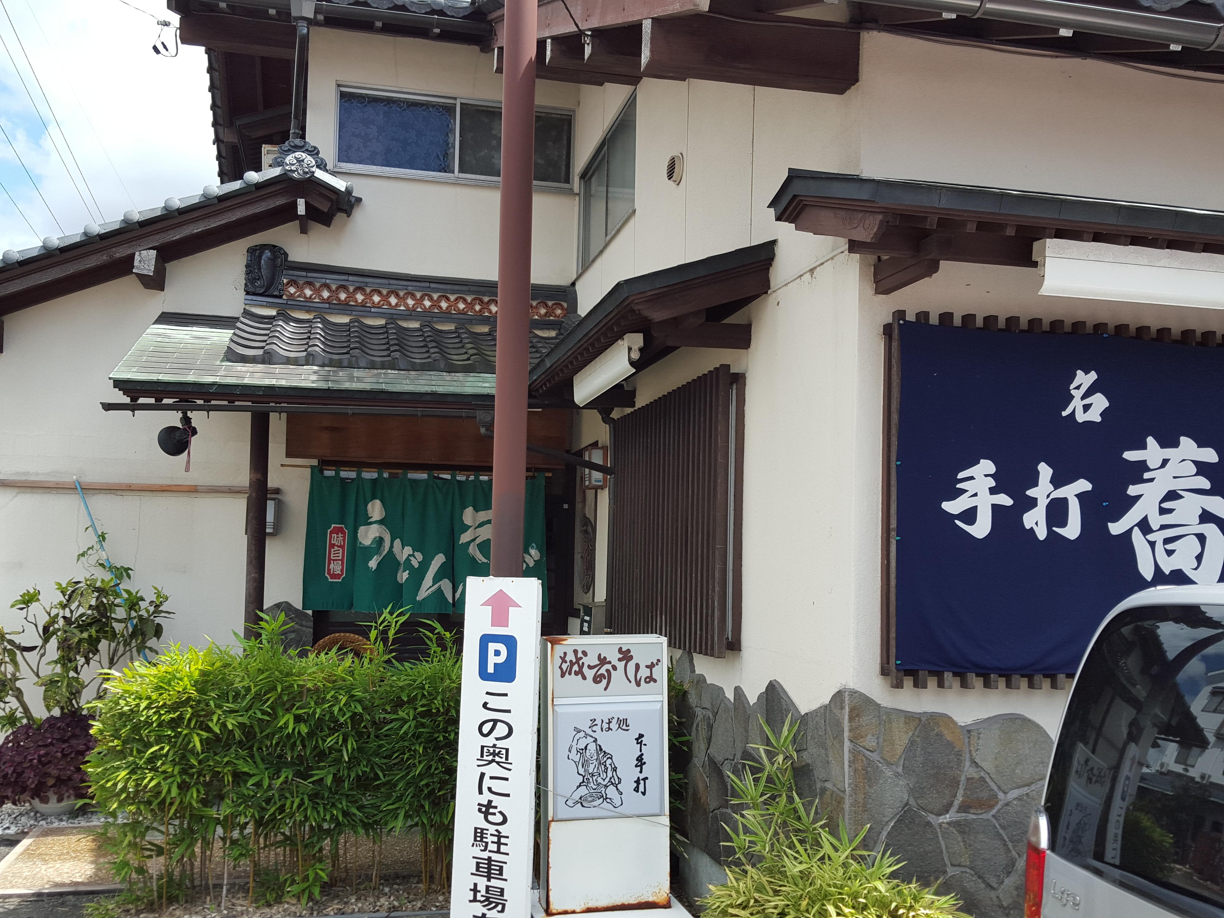 「そらば亭」ソースカツ丼セット