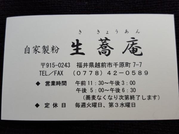 20151230_122858