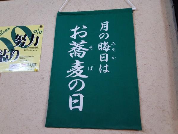 20160301_180633