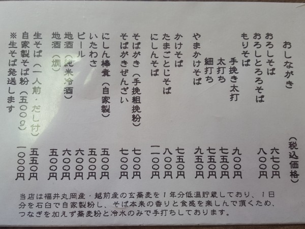 20160327_134249