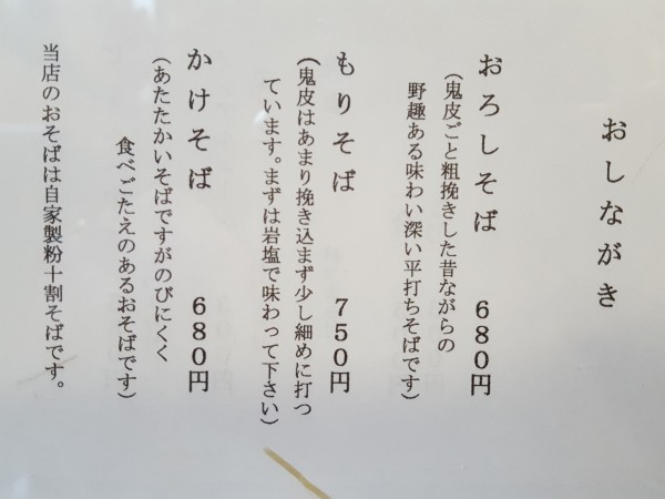 20160430_180206