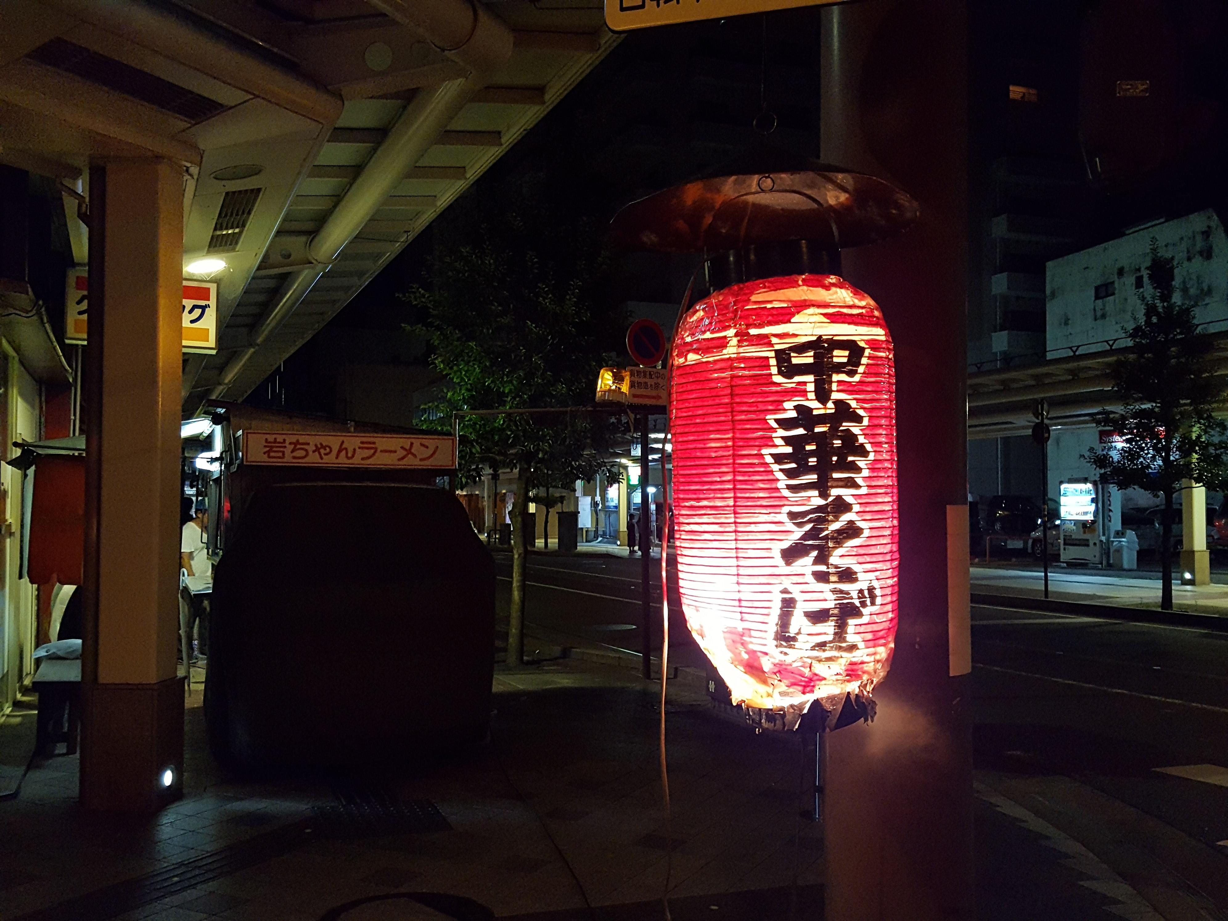 福井駅前にある屋台「岩ちゃんラーメン」