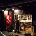 「鶏っぷ」鶏ソバ醤油