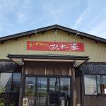 「丸木屋」ラーメン&唐揚げ
