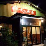 らーめん「丸木屋」和風冷麺