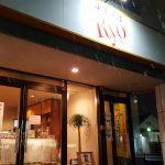 「Ryo」ニボ塩鶏そばミニ