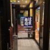 はま寿司の博多とんこつラーメン